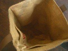 他の写真3: 【コーヒー麻袋バック(中)スリム】