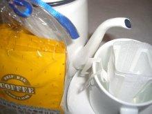 他の写真1: 【送料無料】ドリップコーヒー50個(10入×5P)