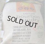 ブルボン・サンドライ・クラシコ【中煎り】300g(10%OFF)